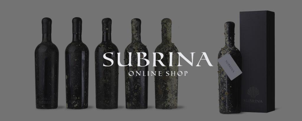 海底熟成ワインSUBRINAオンラインショップ