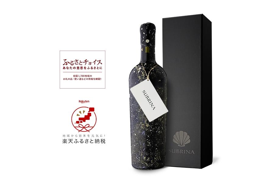ふるさと納税 ワイン